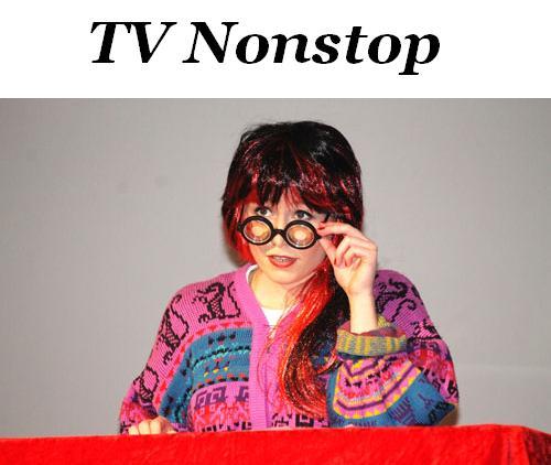 tv-nonstop-link